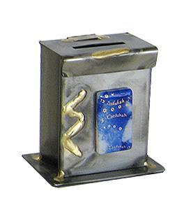 Tzedakah Box Small Blue