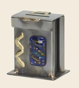 Tzedakah Box Mini Blue