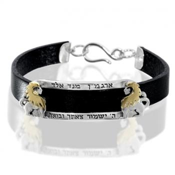 Bracelet Lion Judas - Sterling Silver