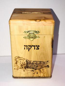 Western Wall Olive Wood Tzedakah Box