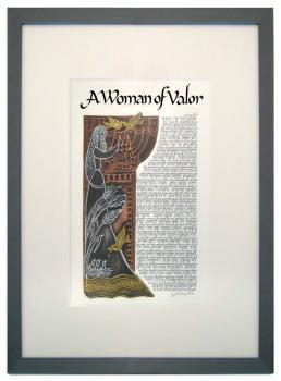 Woman of Valor Multi-Metal Framed Print