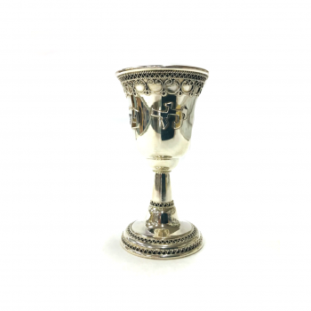 Sterling Silver Yeled Tov 136WB