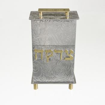 Zebra Frumma Tzedakah Box - Metal and Brass