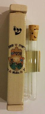 Wedding Glass Mezuzah - Ceramic