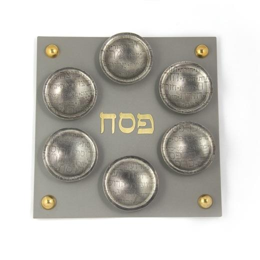 Magnetic Seder Plate with Hebrew Cups