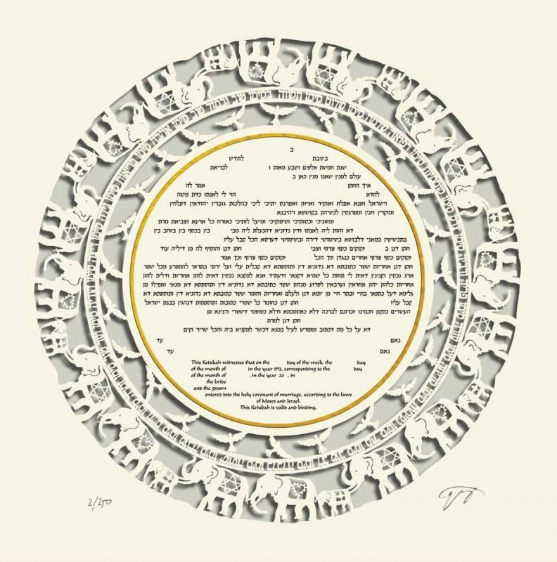 Elephants Round Ketubah - No Backing