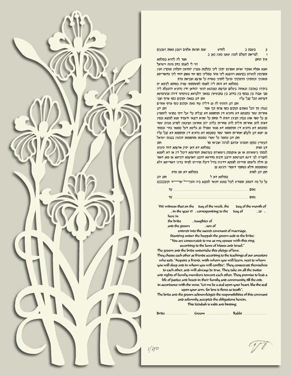 Iris Ketubah - No Backing -