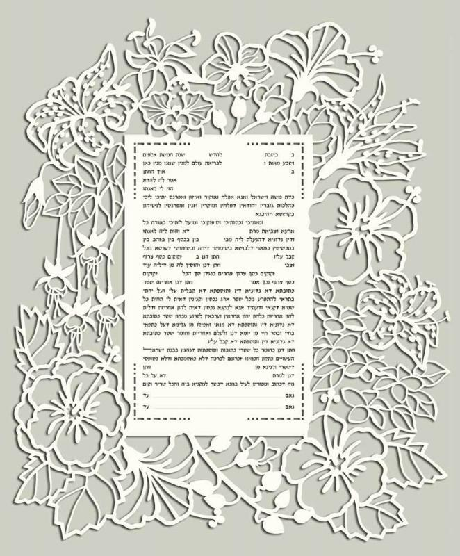 Hawai Ketubah - No Backing -
