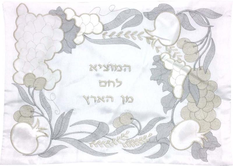 Challah Cover - Embroidered Silk