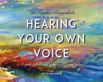THE AYEKA HAGGADAH HEARING YOUR OWN VOICE