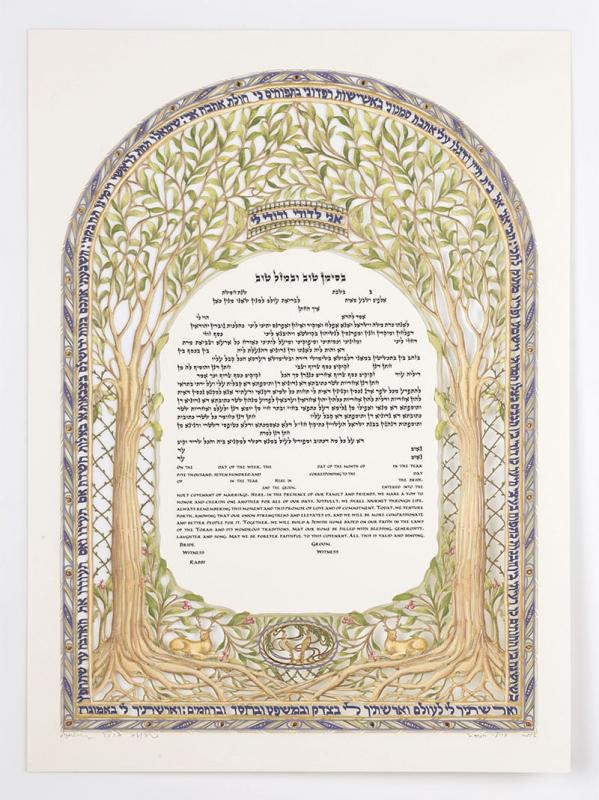 Green Wood Ketubah