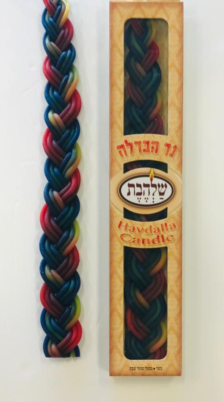 Multi Colored Havdallah Candle