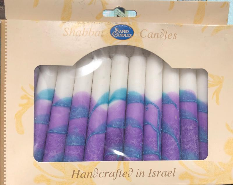 Safed Shabbat and Holiday Candles Lavender