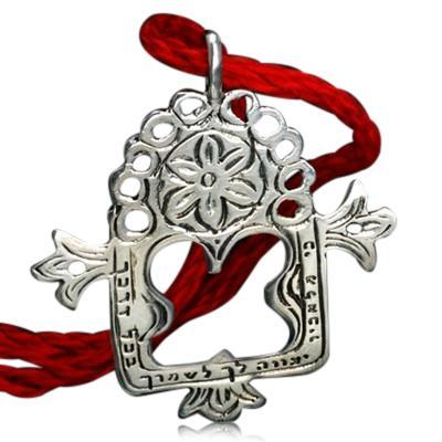 Jacob's Dream Amulet