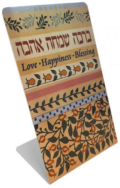 Love Happiness Blessing Stand