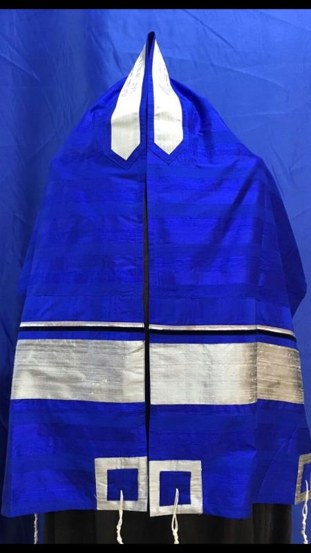 Electric Blue Raw Silk Tallit ADEB 806