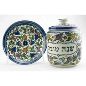Jerusalem Pottery Honey Pot - Ceramic