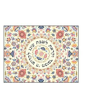 Colorful Persian Challah Cover - Cloth