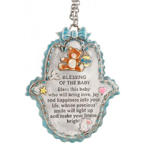 Blue Baby Blessing - Pewter