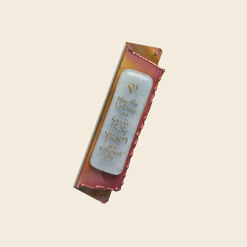 Baby Blue Mezuzah - Copper