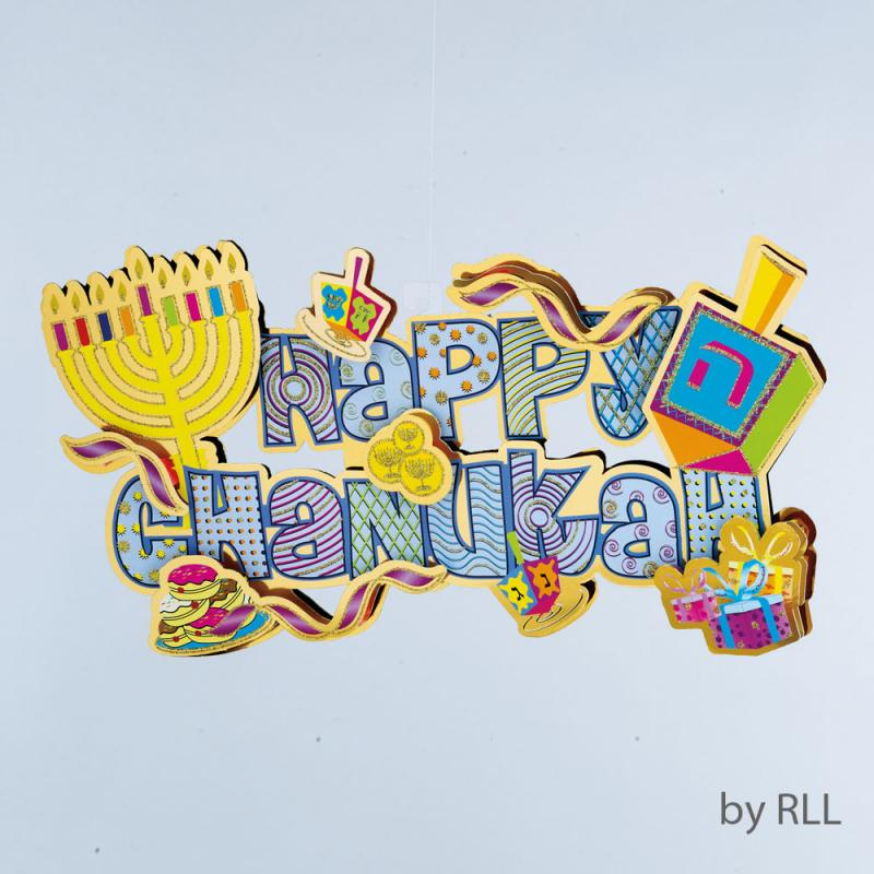 3D Happy Chanukah Decoration with Glitter Accents