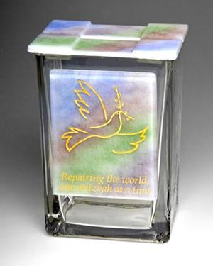Dove Rainbow Tzedakah Box - Glass
