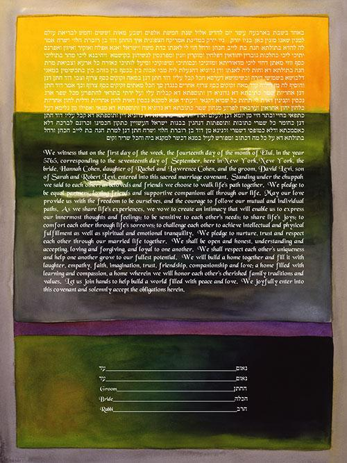 Beauty of Strength Ketubah