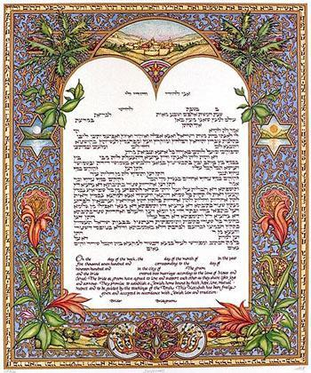 Beginnings Ketubah