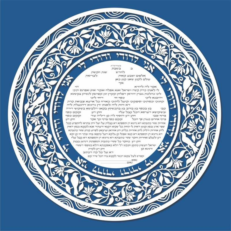 Beloved Birds Ketubah in Medium Blue