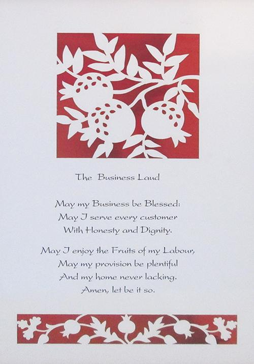 Business Blessing - Pomegranates - Red Silk Backing