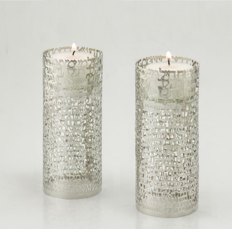 Eshet Chayil Candle Holders WP