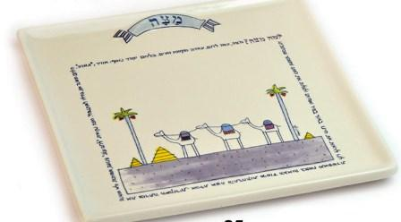 Illustrated Matza Plate - Ceramic