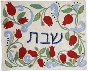 Pomegranate Challah Cover - Embroidered Cloth