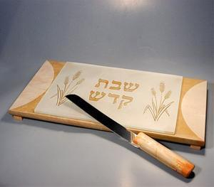 Focaccia Challah Plate and Knife Set - Jerusalem Stone and Glass