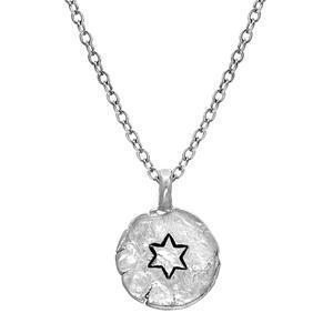 Western Wall Coin with Star of David - Sterling Silver