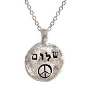 Western Wall Shalom Peace Sign - Sterling Silver