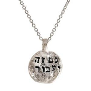 Western Wall Eshet Chayil Necklace - Sterling Silver