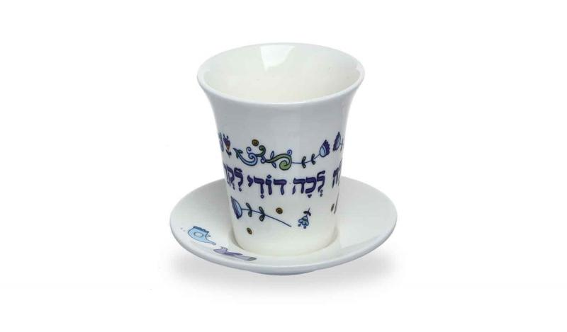 Birds Kiddush Cup & Tray