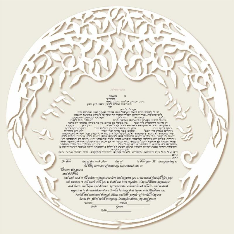 Double Tree Ketubah in Beige