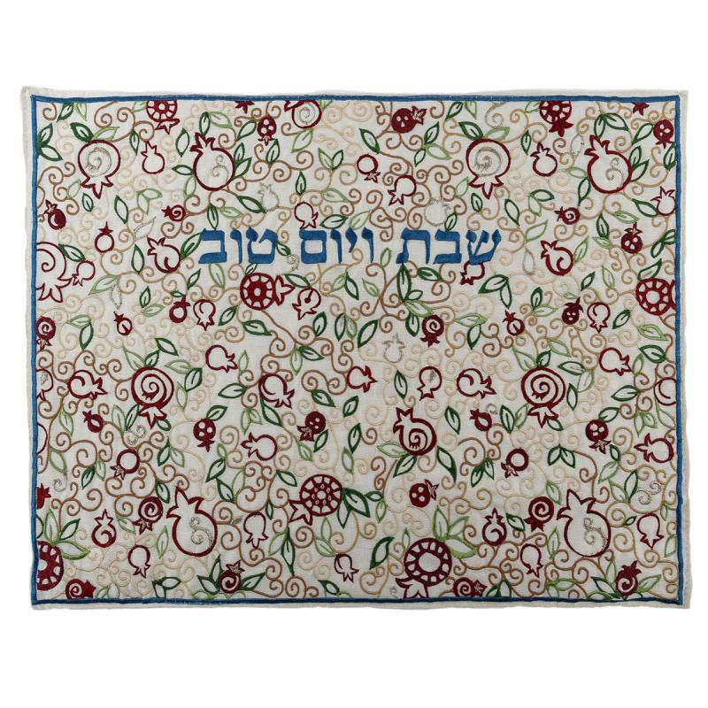 Multicolored Embroidered Challah Cover