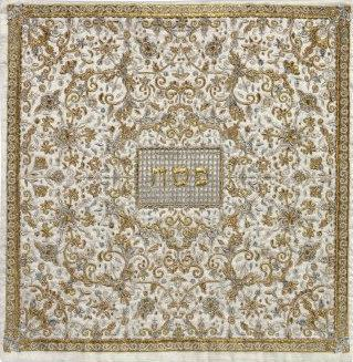 Gold Embroidered Matzah Cover