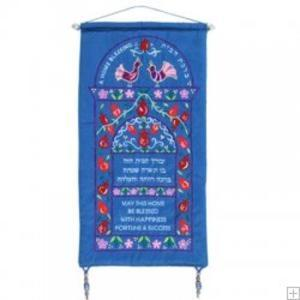 Blue Wall Hanging Home Blessing - Fabric