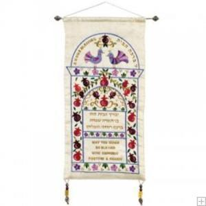 White Wall Hanging Home Blessing - Fabric