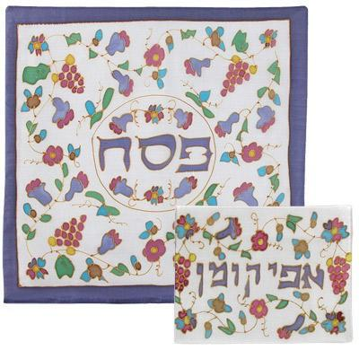 Silk Flowers Matzah Cover and Afikoman Bag Set