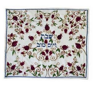 Full Pomegranates Challah Cover - Embroidered Cloth