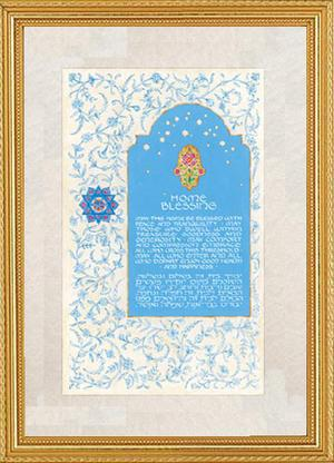 Home Blessing Hamsa 2 - Framed Art