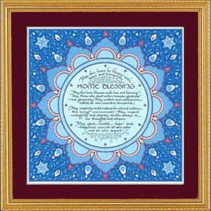 Twelve Tribes Home Blessing - Framed Art