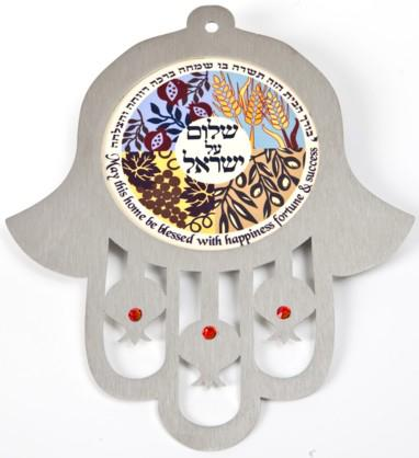 Home Blessing Hamsa Wall Hanging