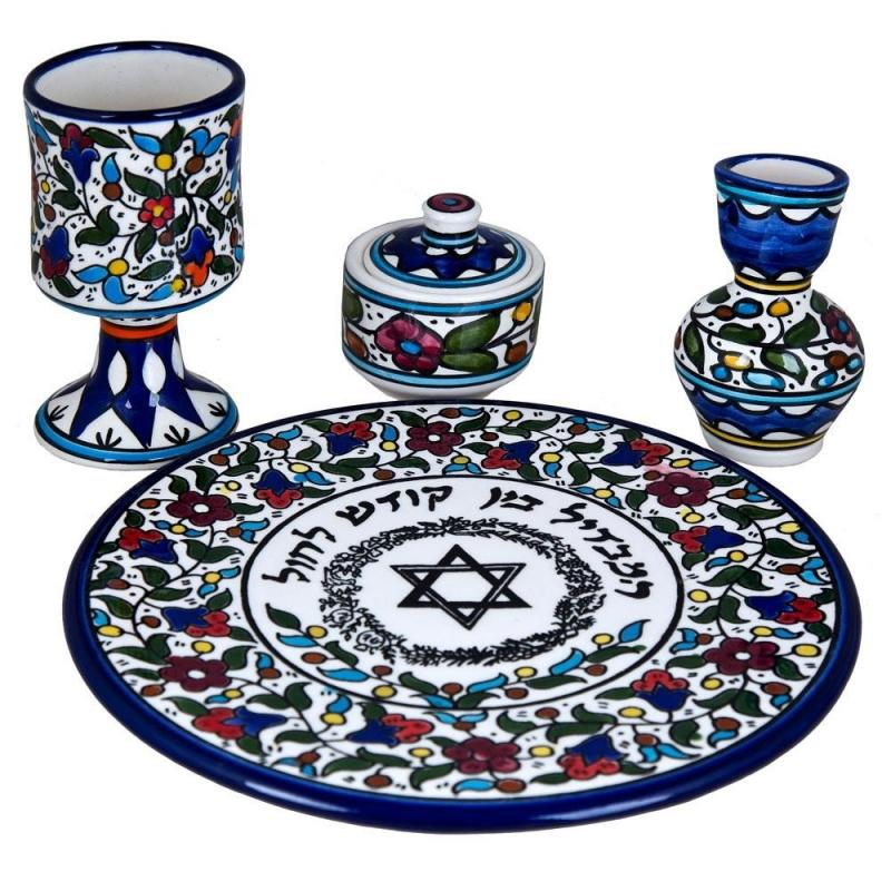 Jerusalem Pottery Ceramic Havdalah Set