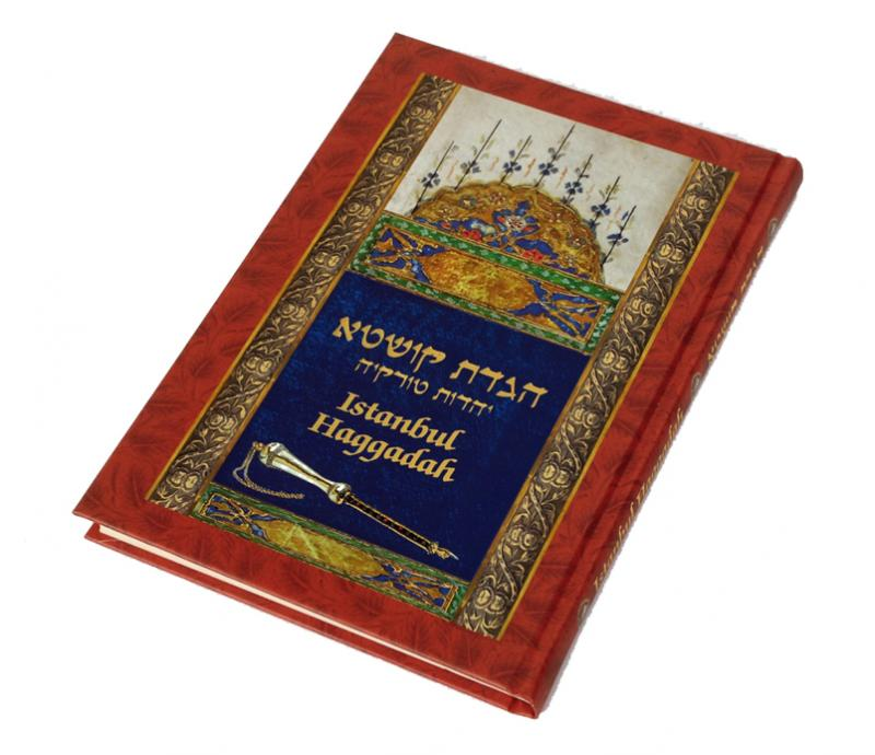 The Istanbul Haggadah-Hardcover